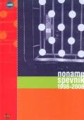 Spevník 1998 2008 - No Name